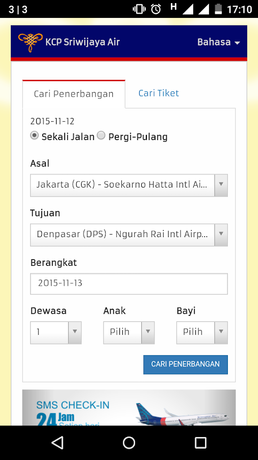 Sriwijaya Air - Flight Ticket- screenshot