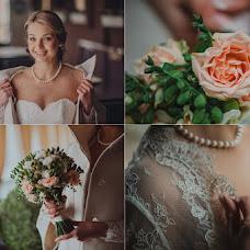 Wedding photographer Kristina Chekhova (HedgeHoga). Photo of 18.05.2015