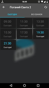 SmartCinema- screenshot thumbnail