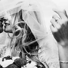 Wedding photographer Darya Bondina (BondinaDaria). Photo of 29.01.2018