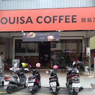 LOUISA COFFEE路易莎咖啡(台南佳里門市)
