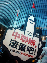 Photo: 中联办草泥马 #七一草泥马节