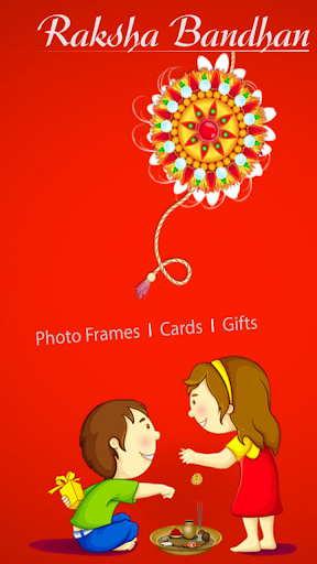 Photo Frames for Rakhi Cards
