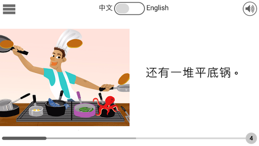 "Bilingual Books Chinese ""Cooki"