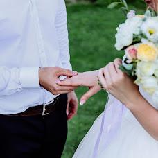 Wedding photographer Darya Baeva (dashuulikk). Photo of 25.09.2018