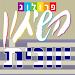 פרולוג | שיחון יווני-עברי APK