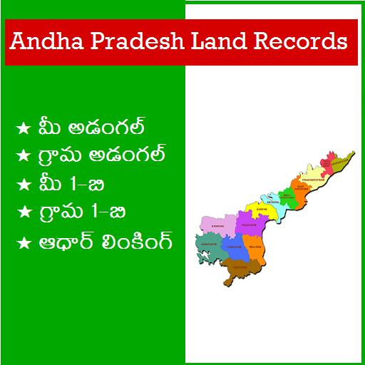 Search Andhra Pradesh Meebhoomi Online