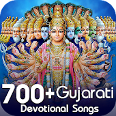 700+ Gujarati Devotional Songs