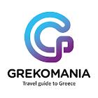 Grekomania - Греция на ладони icon