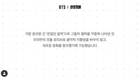 system3