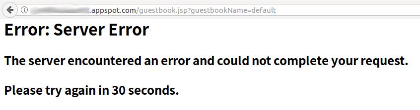 First Server Error