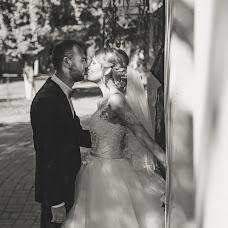 Wedding photographer Lyubov Chistyakova (luchistyakova). Photo of 02.09.2018