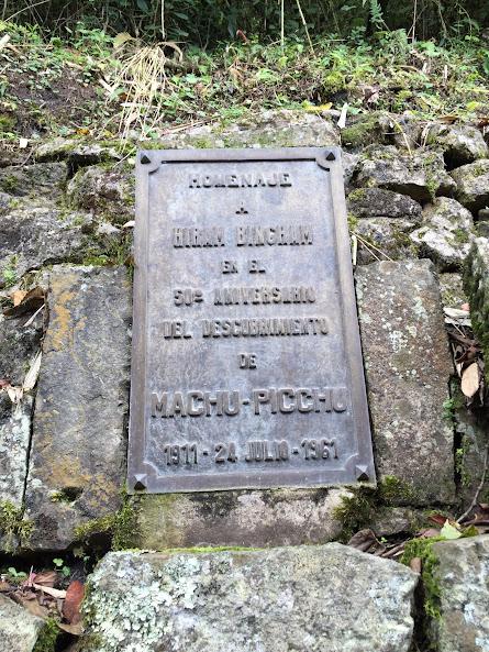 マチュピチュ 記念碑