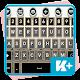 Tanks Keyboard