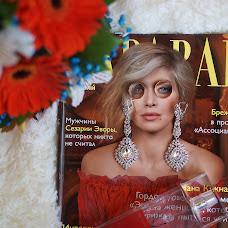 Wedding photographer Alya Plesovskikh (GreenTEA). Photo of 29.09.2015