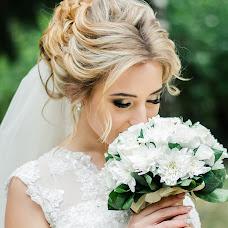 Wedding photographer Nadezhda Gributa (nadezhdaphoto). Photo of 11.04.2018