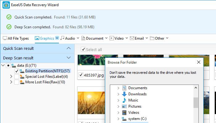 تحميل برنامج استرجاع الملفات المحذوفة من الكمبيوتر بعد الفورمات مجاني