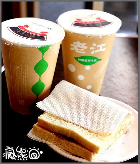 紅茶江~老江紅茶牛奶2號店