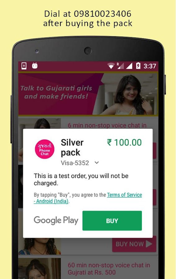gujarati dating app