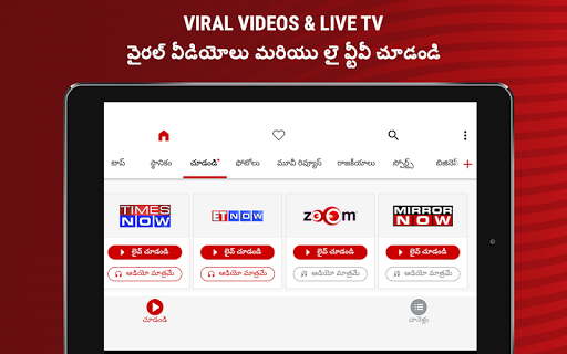 NewsPoint: Hindi, Telugu, Kannada, Tamil News App app (apk) free download for Android/PC/Windows screenshot