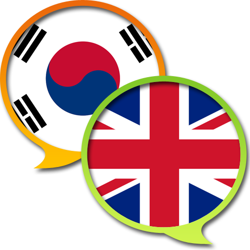 english to korean dictionary download free