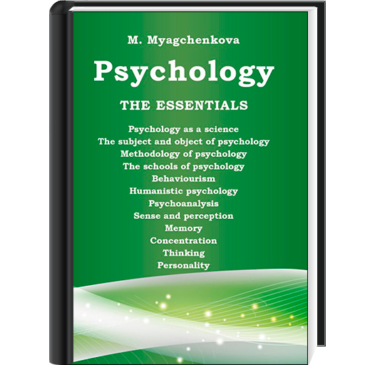 psychology references Basic reference books for psychology  this list of selected encyclopedias and handbooks will be useful for students researching most topics in basic psychology all the books listed will be found in the reference stacks on the library's second floor.