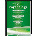 Psychology: The Essentials icon