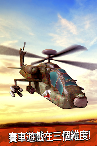 RC Helicopter Simulator Games
