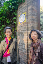 Photo: Florine and Irene, outside the main gate of the villa.