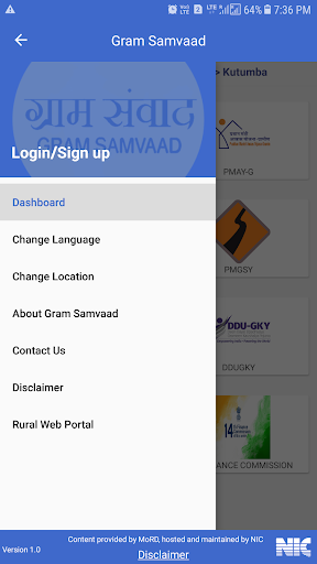 Gram Samvaad screenshot 4
