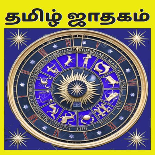 Tamil Jathagam Calendar On Google Play Reviews Stats