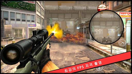 육군 스나이퍼 더블 에이전트: Army Sniper