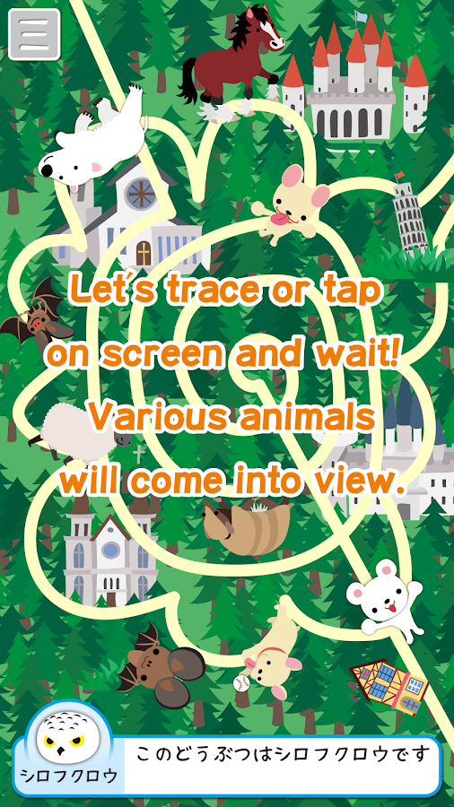 Touch & Move! European animals- screenshot