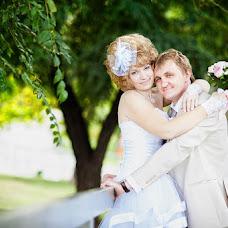 Wedding photographer Aleksandr Tarasov (Starostyn). Photo of 21.11.2012