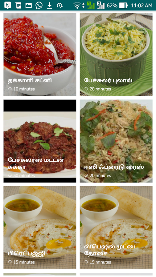 Bachelor Recipes in Tamil- screenshot