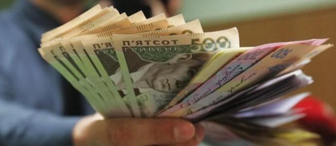 Де взяти гроші без кредиту