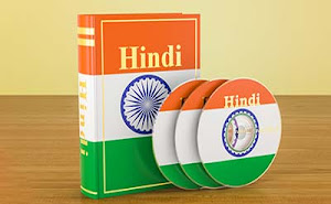 Hindi Language & Literature For JPSC Mains Exam