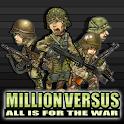 ミリオンヴァーサス・ONLINE icon