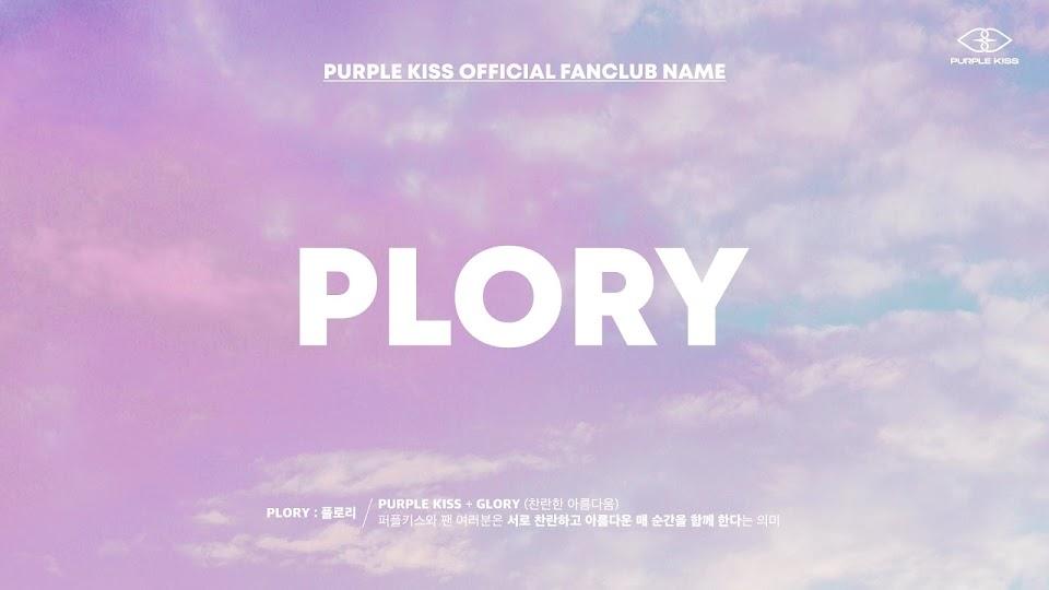 plory