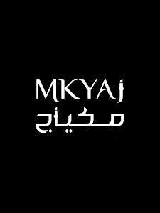 MKYAJ Shopping - مكياج للتسوق screenshot 0