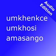 Eng Xhosa Audio FC