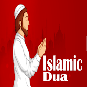 Islamic Dua MP3