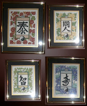 "Photo: This series was completed over the course of my grad studies. The burgundy one in the upper left is ""Prosperity"" and is symbolized by plums. The yellow on on the right top is ""Balance"" and is symbolized by chrysanthemums. The green in the lower left is ""Wisdom"" symbolized by bamboo. Finally, the blue in the lower right is ""Longevity"" and is set off by water lilies."