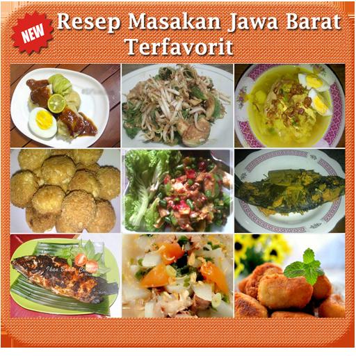 Resep Masakan Jawa Barat Screenshot