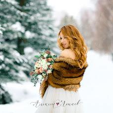 Wedding photographer Aleksey Lepaev (alekseylepaev). Photo of 20.11.2017