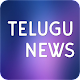All Telugu Live News & Papers Download for PC Windows 10/8/7