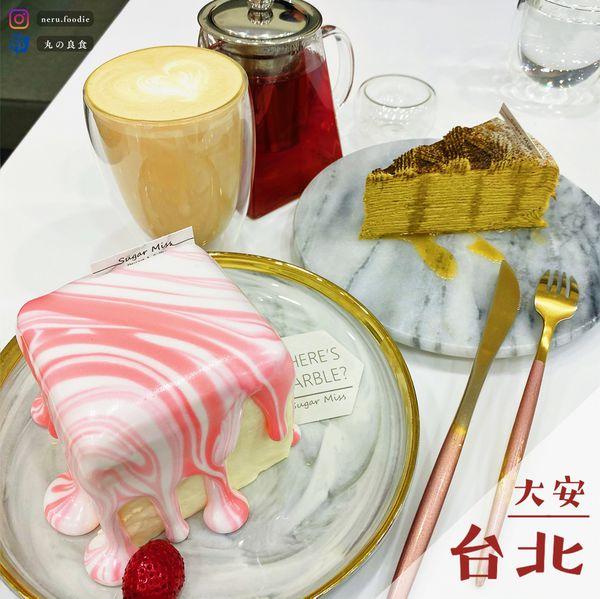 Sugar Miss糖思|悠閒假日午後來場下午茶約會!用超美甜點來療癒身心(完整菜單)