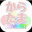 KARATAMA Moving!