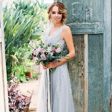 Wedding photographer Elizaveta Klimochkina (LizaKlimochkina). Photo of 22.10.2016