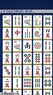 Mahjong Pair- screenshot thumbnail